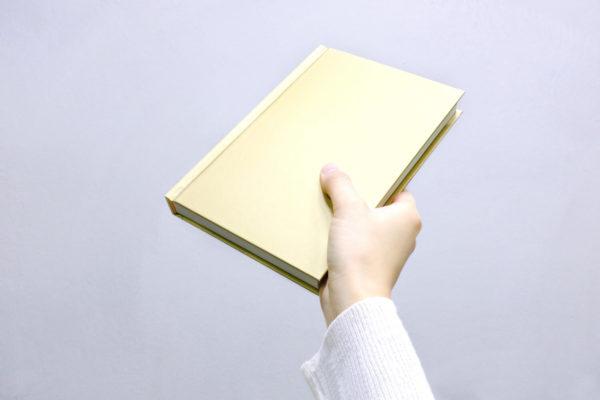 本をおすすめする人