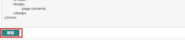 Bingウェブマスターツールの所有権確認画面