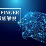 AFFINGER5を実際に使った口コミ・評判【デメリットも解説】