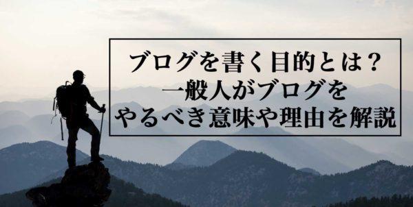文字を詰め込みすぎたアイキャッチ画像の例