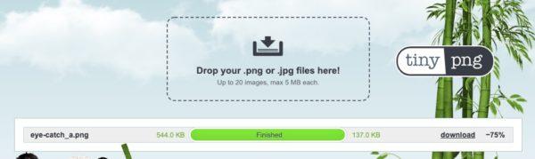 TinyPNGの画像圧縮
