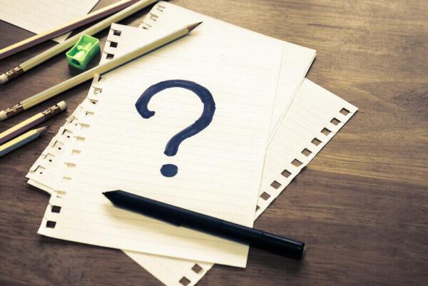 ブログに関する疑問のイメージ画像